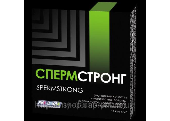 karnitin-uluchshenie-spermogrammi